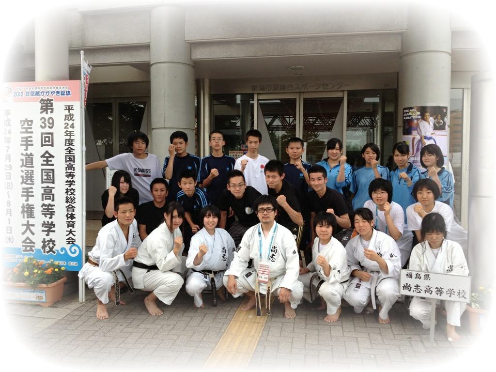 http://www2.shoshi.ed.jp/club/2012.07.24_karatre.jpg