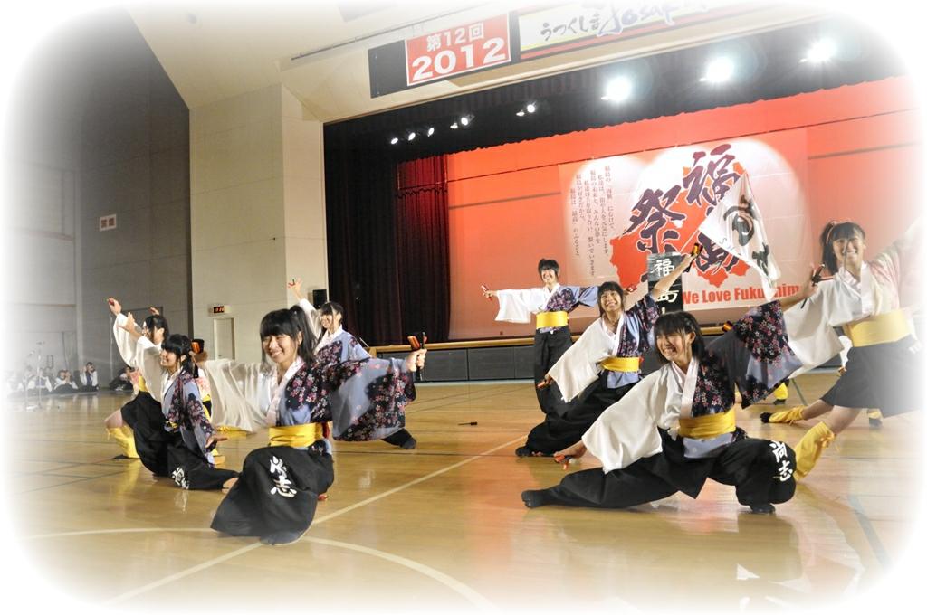 http://www2.shoshi.ed.jp/club/2013.03.03_yosakoi.jpg