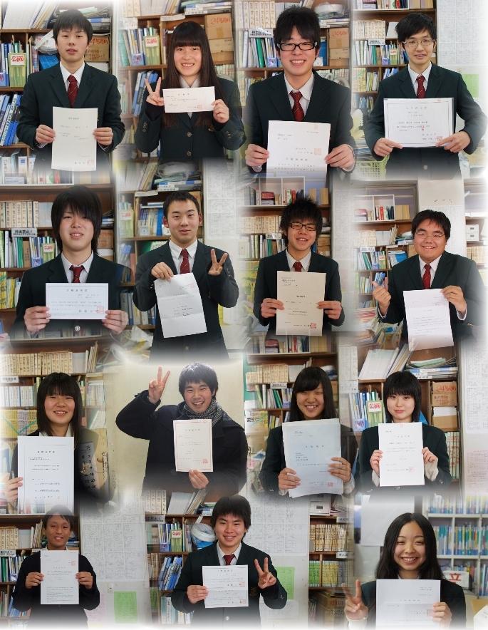 http://www2.shoshi.ed.jp/club/2013.03.15_palm.jpg