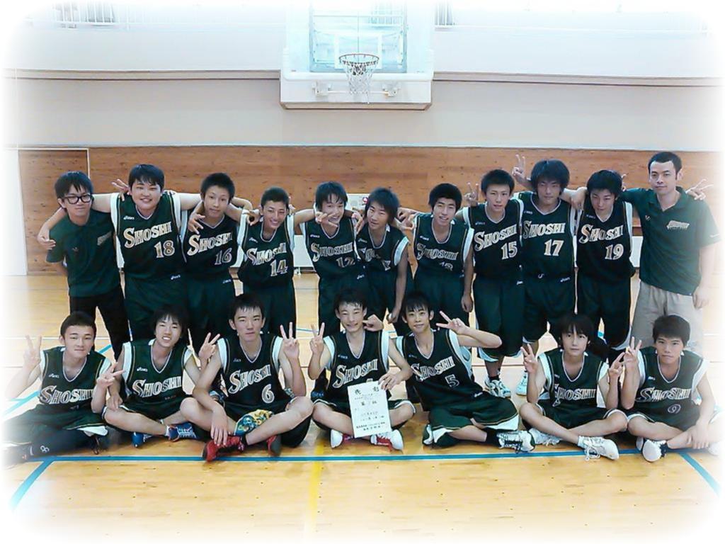 http://www2.shoshi.ed.jp/club/2013.09.11_basketball.jpg