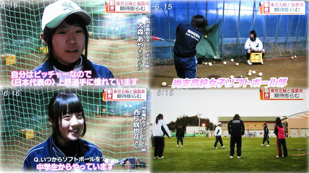 http://www2.shoshi.ed.jp/club/2014.12.16_softball-1.jpg