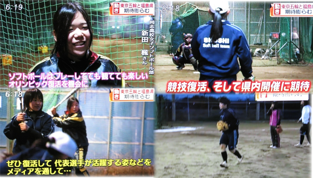 http://www2.shoshi.ed.jp/club/2014.12.16_softball-3.jpg
