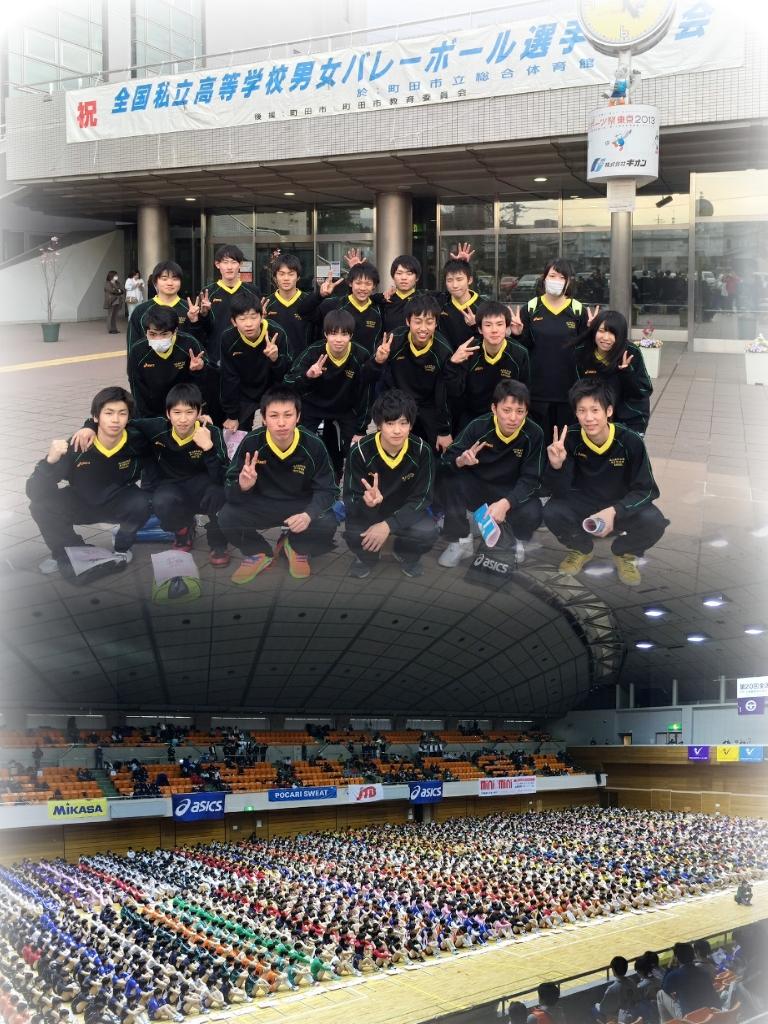 http://www2.shoshi.ed.jp/club/2015.03.27_volleyball.jpg