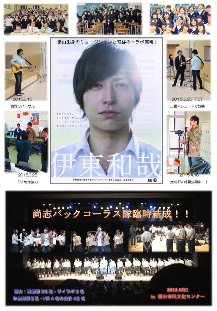 http://www2.shoshi.ed.jp/club/2015.06.22_live_info.jpg