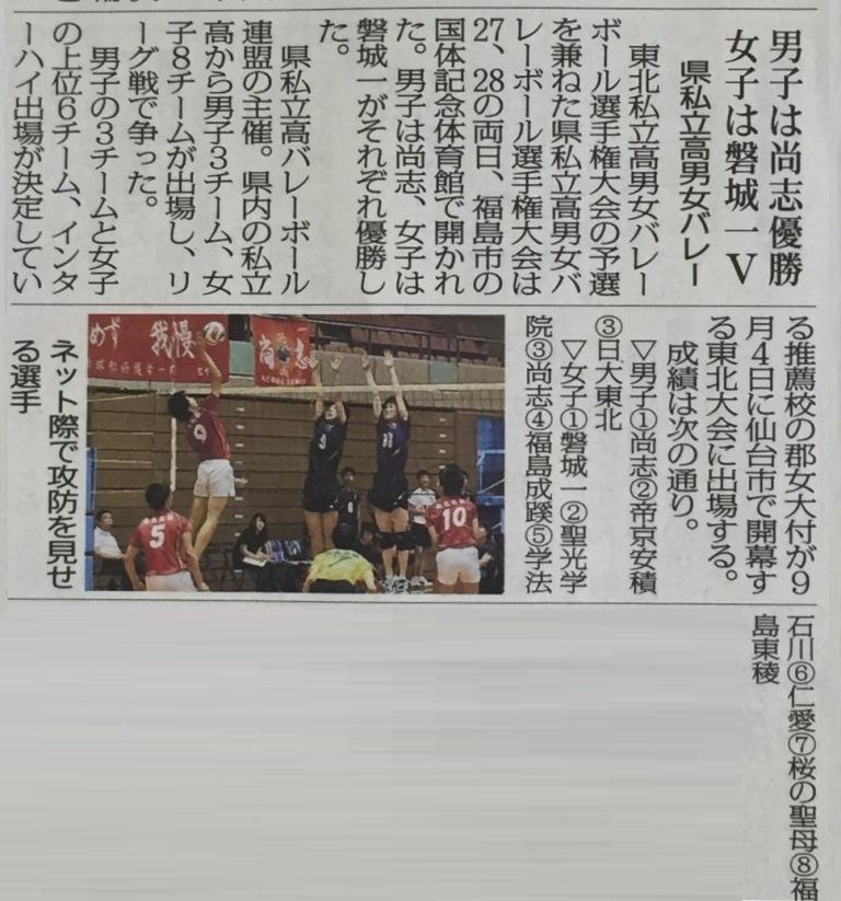 http://www2.shoshi.ed.jp/club/2015.07.30_paper_article.JPG