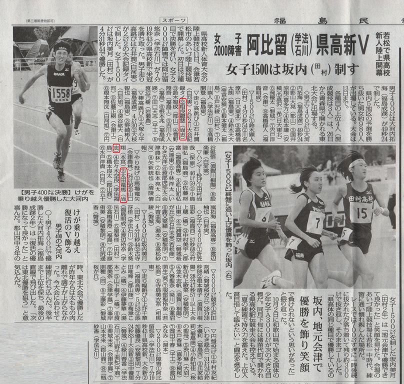 http://www2.shoshi.ed.jp/club/2015.09.15_paper_article-3.jpg
