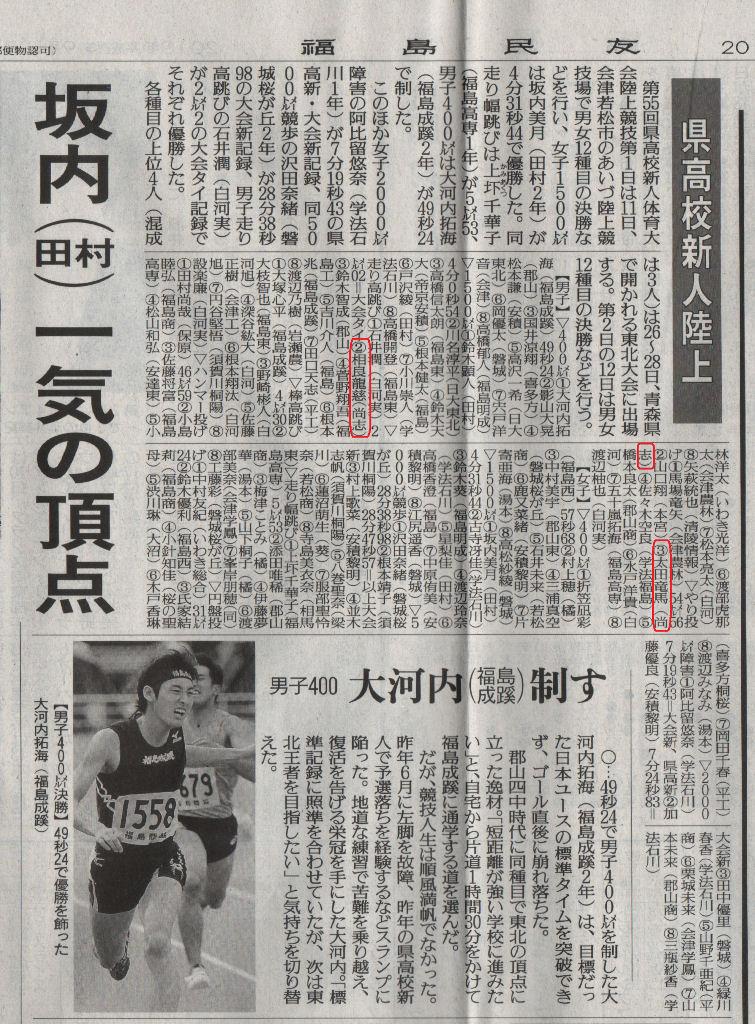 http://www2.shoshi.ed.jp/club/2015.09.15_paper_article-4.jpg