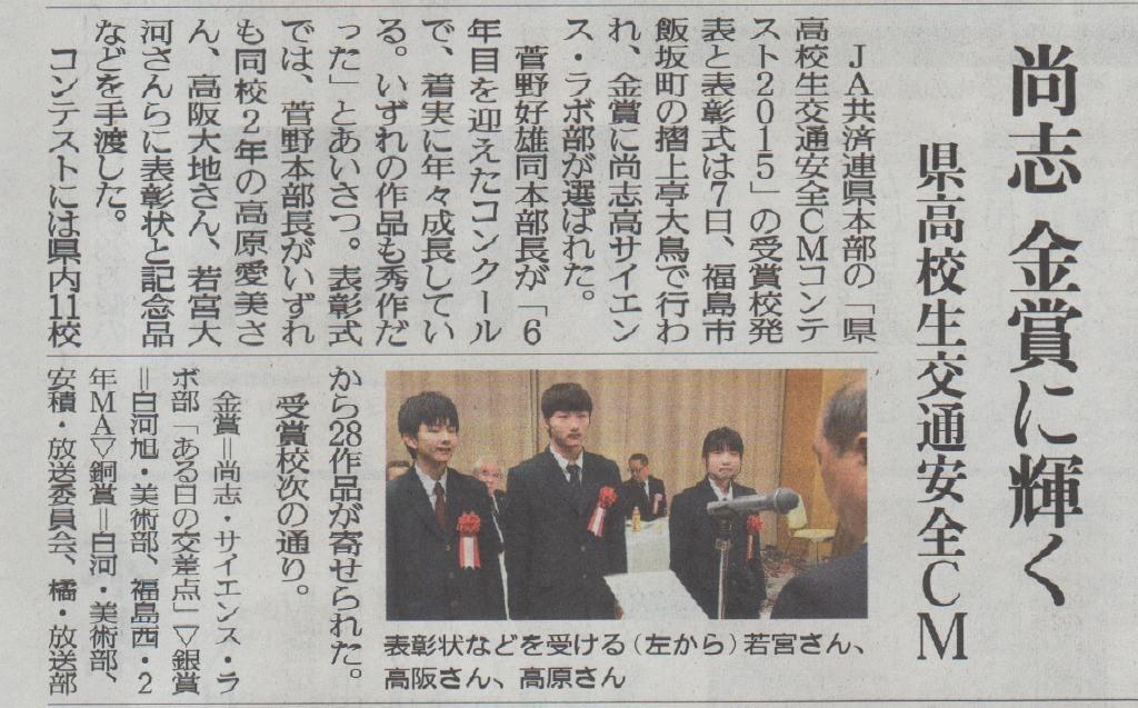 http://www2.shoshi.ed.jp/club/2015.11.24_science_lab.jpg