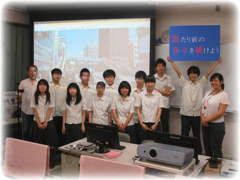 http://www2.shoshi.ed.jp/club/2015.7.31_science-lab.jpg