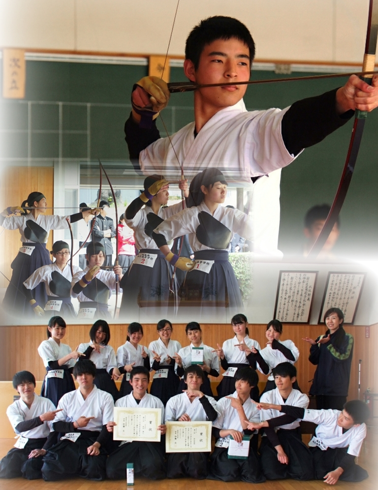 http://www2.shoshi.ed.jp/club/2016.04.21_kyudo.jpg