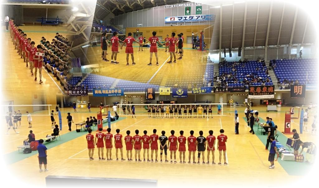 http://www2.shoshi.ed.jp/club/2016.09.07_volleyball-1.jpg