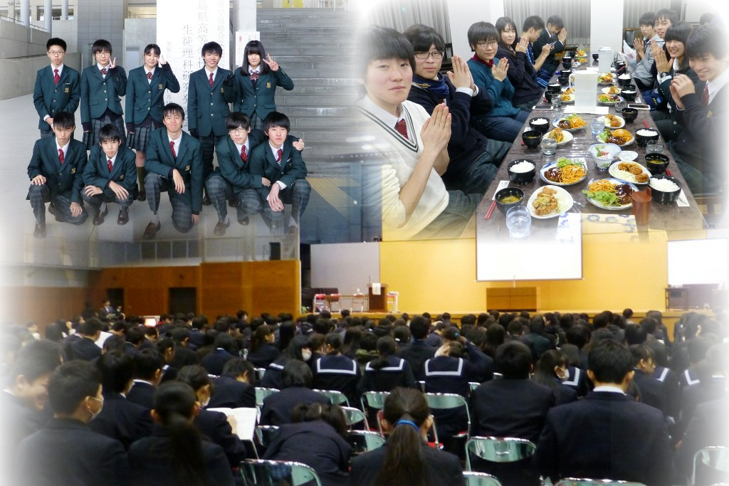 http://www2.shoshi.ed.jp/club/2017.11.18_natural_science-1.jpg