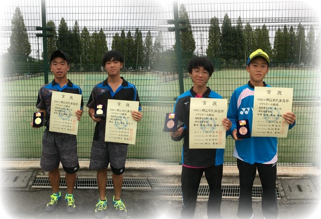 http://www2.shoshi.ed.jp/club/2018.10.01_tennis.jpg