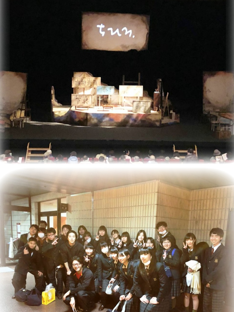http://www2.shoshi.ed.jp/club/2018.12.11_drama.jpg