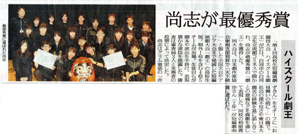 http://www2.shoshi.ed.jp/club/2019.01.31_drama.jpg