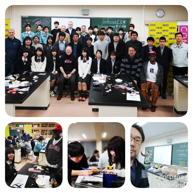 http://www2.shoshi.ed.jp/club/2019.03.18_workshop.jpg