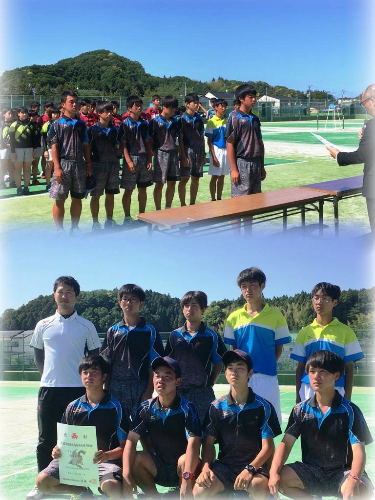 http://www2.shoshi.ed.jp/club/2019.06.05_tessnis.jpg