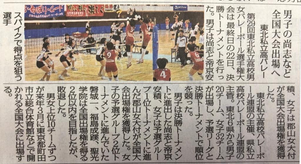 http://www2.shoshi.ed.jp/club/2019.09.22_minpo.jpg