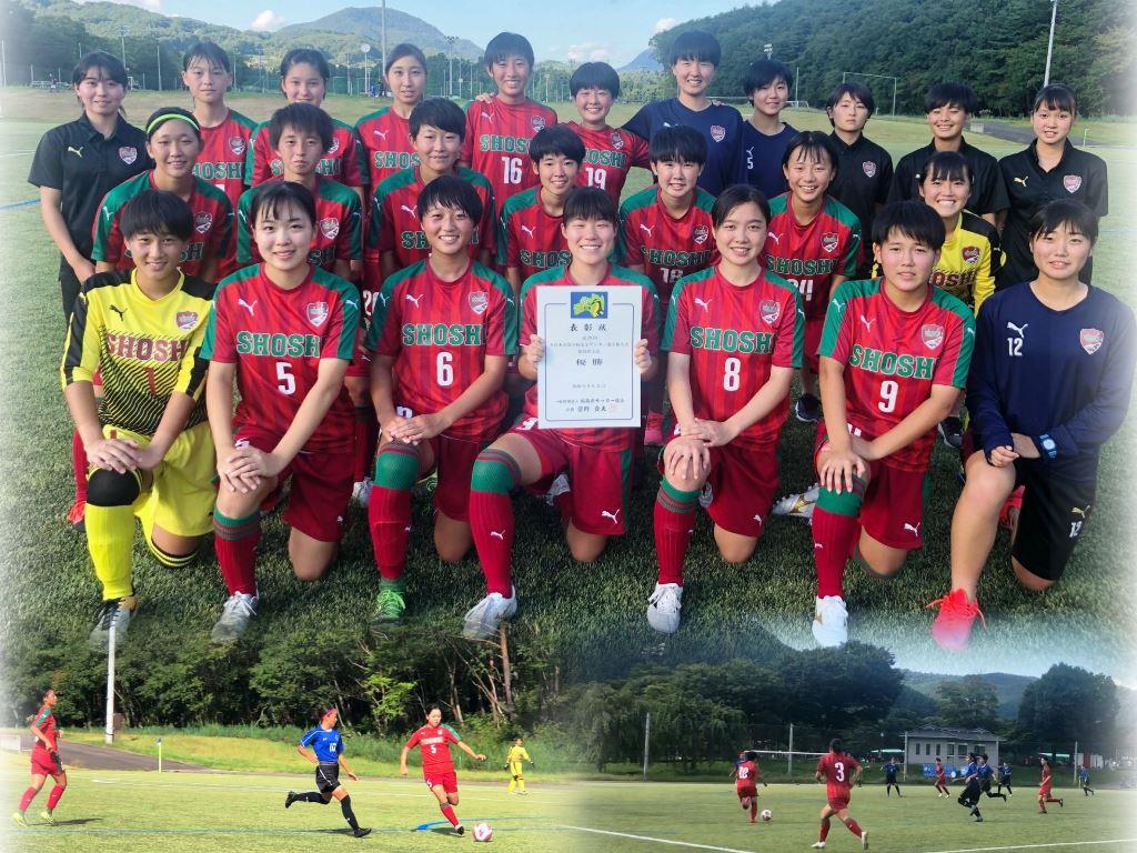 http://www2.shoshi.ed.jp/club/2020.09.24_women_soccer-1.jpg