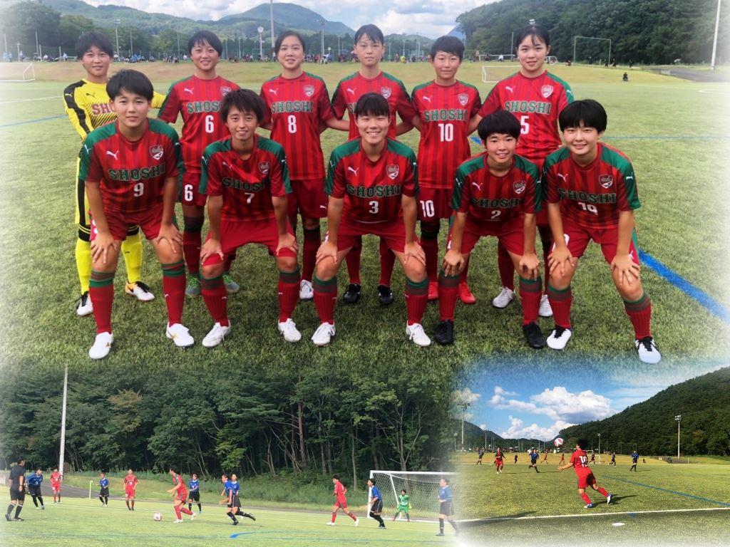 http://www2.shoshi.ed.jp/club/2020.09.24_women_soccer-2.jpg