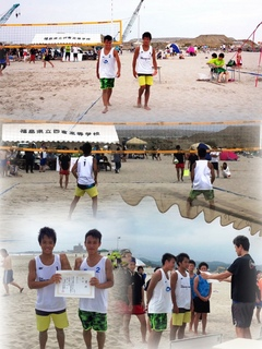 2016.07.18_beach_volleyball.jpg