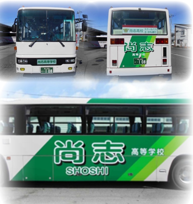 http://www2.shoshi.ed.jp/news/2017.02.28_school_bus.jpg