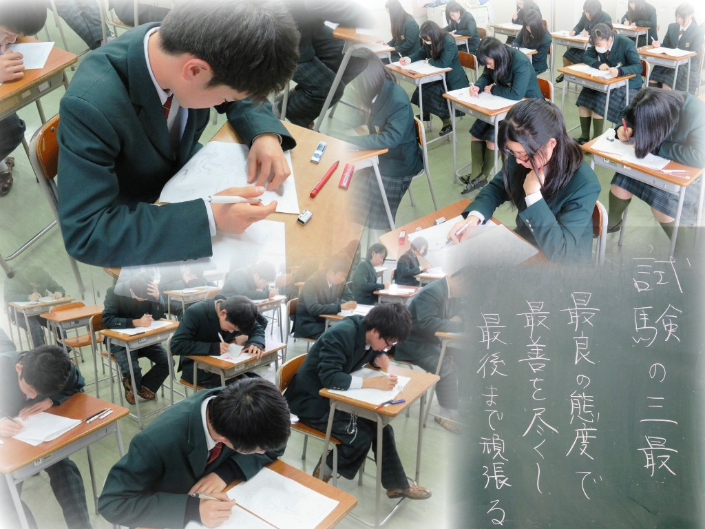 http://www2.shoshi.ed.jp/news/2017.11.30_exam.jpg