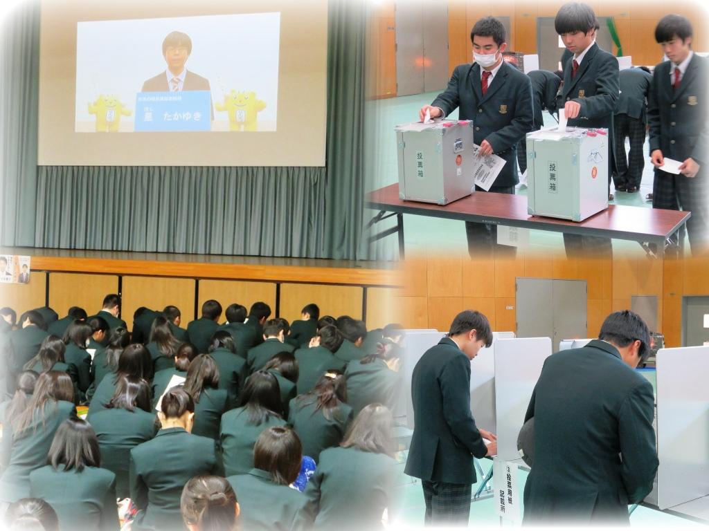 http://www2.shoshi.ed.jp/news/2019.02.19_sovereign.jpg
