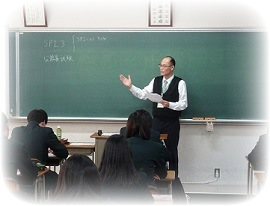 http://www2.shoshi.ed.jp/news/2019.03.04_lecture.jpg