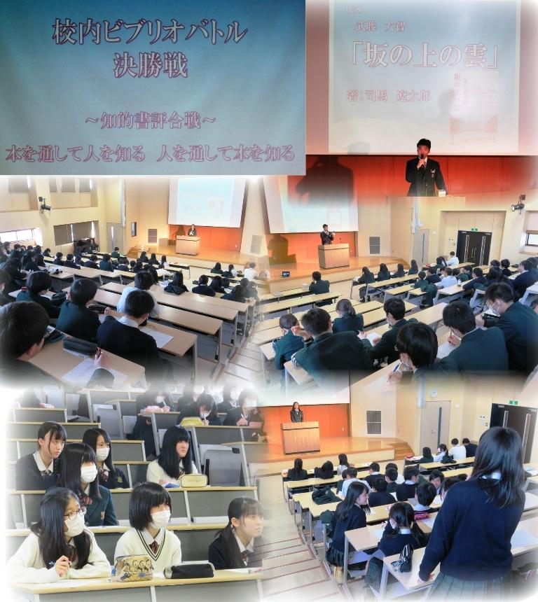 http://www2.shoshi.ed.jp/news/2019.03.14_bibrio_battle.jpg