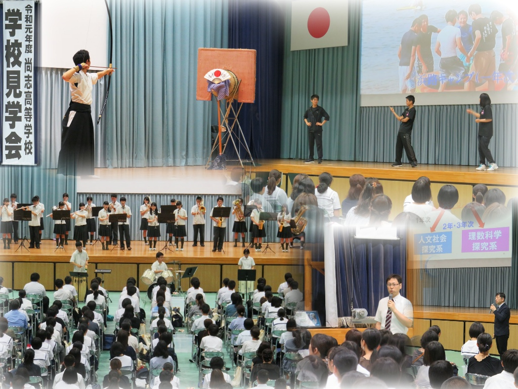 http://www2.shoshi.ed.jp/news/2019.07.20_open_school-1.jpg