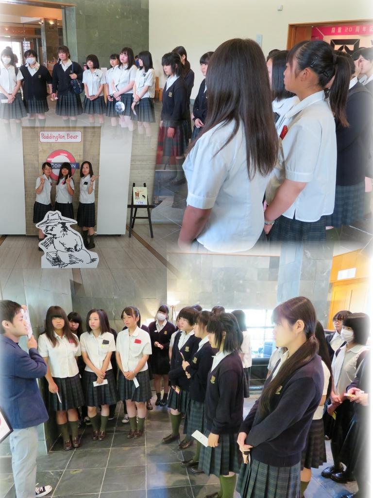 http://www2.shoshi.ed.jp/news/2019.08.06_museum.jpg
