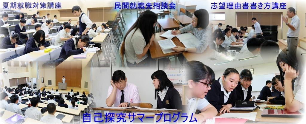 http://www2.shoshi.ed.jp/news/2019.08.26_summer_program.jpg