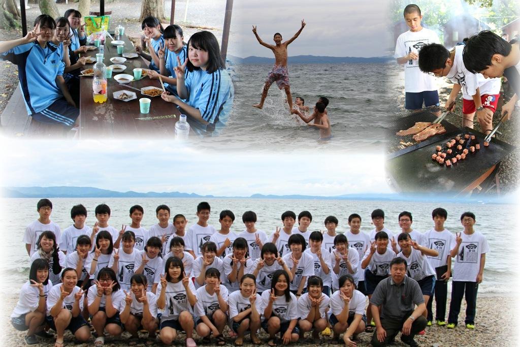 http://www2.shoshi.ed.jp/news/2019.08.29_hamaji-5.jpg