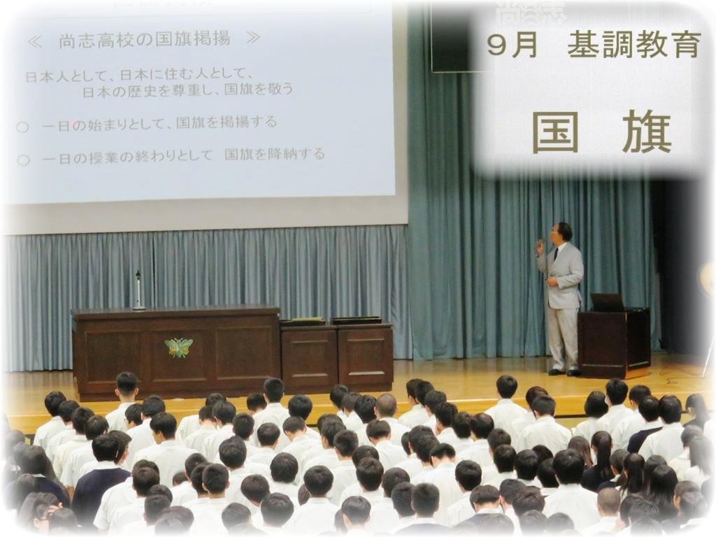 http://www2.shoshi.ed.jp/news/2019.09.11_keynote.jpg