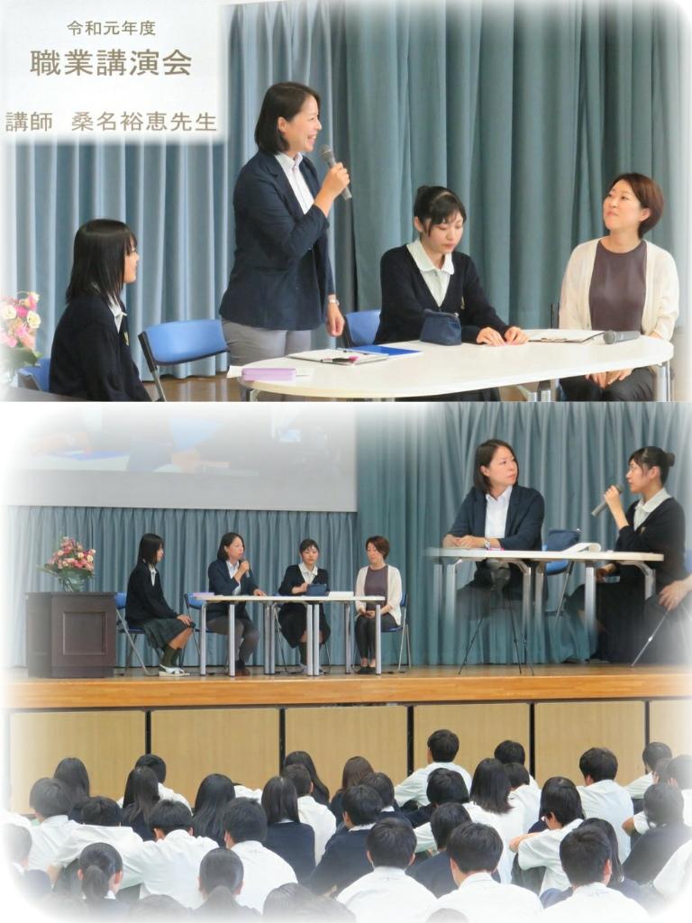 http://www2.shoshi.ed.jp/news/2019.09.11_lecture_graduates.jpg