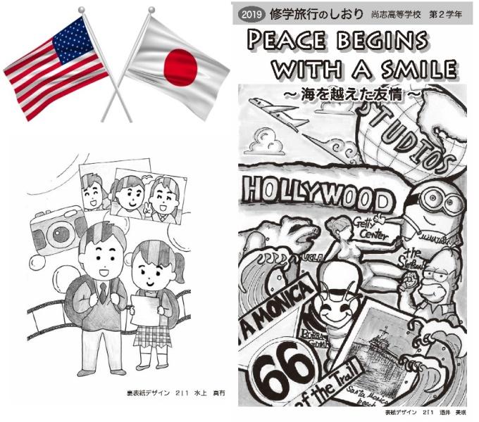 http://www2.shoshi.ed.jp/news/2019.10.04_cover.jpg