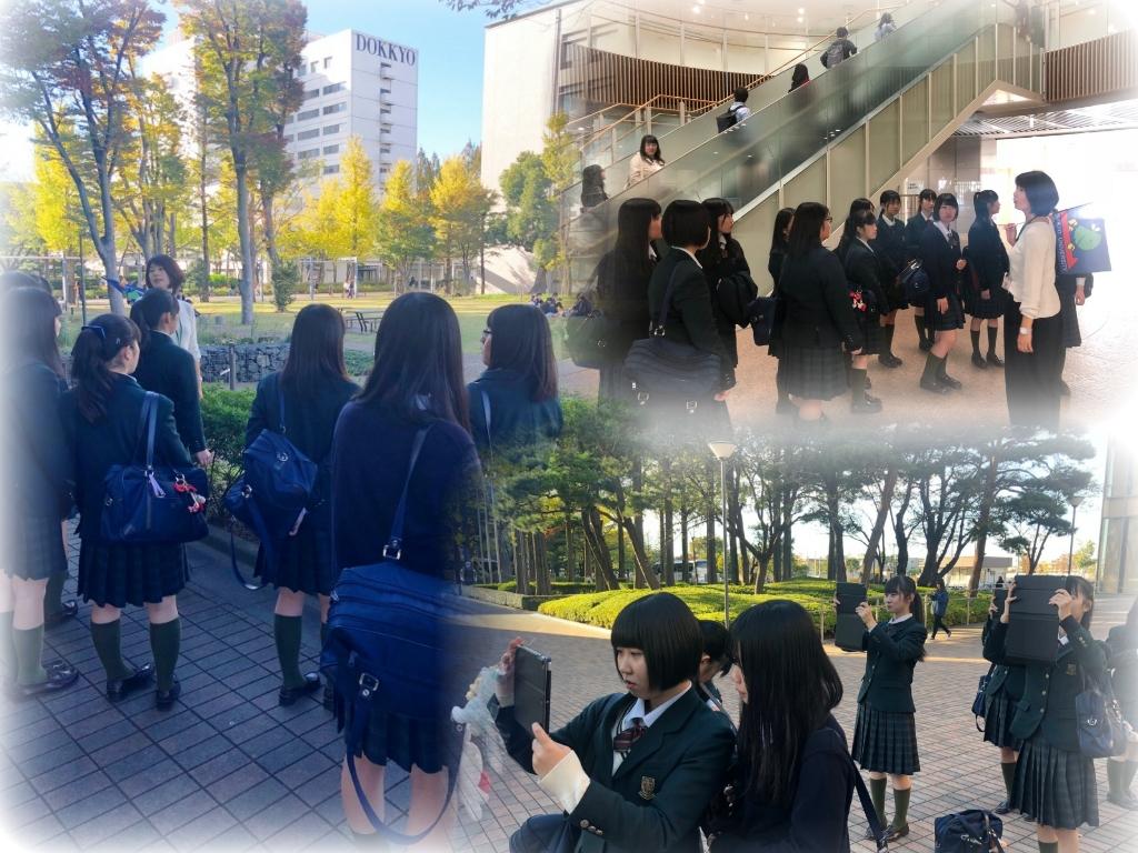http://www2.shoshi.ed.jp/news/2019.10.27_visit_university.jpg