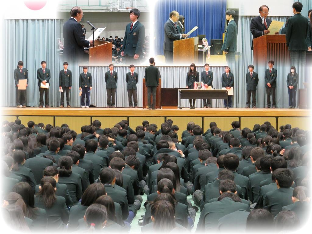 http://www2.shoshi.ed.jp/news/2019.11.20_certificate_%20ceremony.jpg