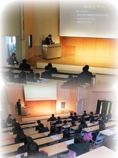 2017.01.24_welfare_course_presentation.jpg