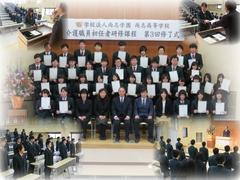 2017.02.07_ completion_ceremony.jpg