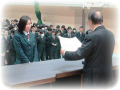 2020.02.12_award_ceremony.jpg